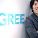 GREEの最新決算から分かる起業の鉄則