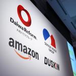 amazonがリフォーム業界に参入