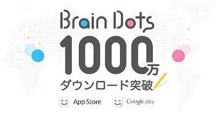 braindots