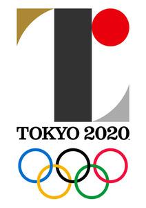 gorin-logo