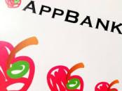 appbank-1