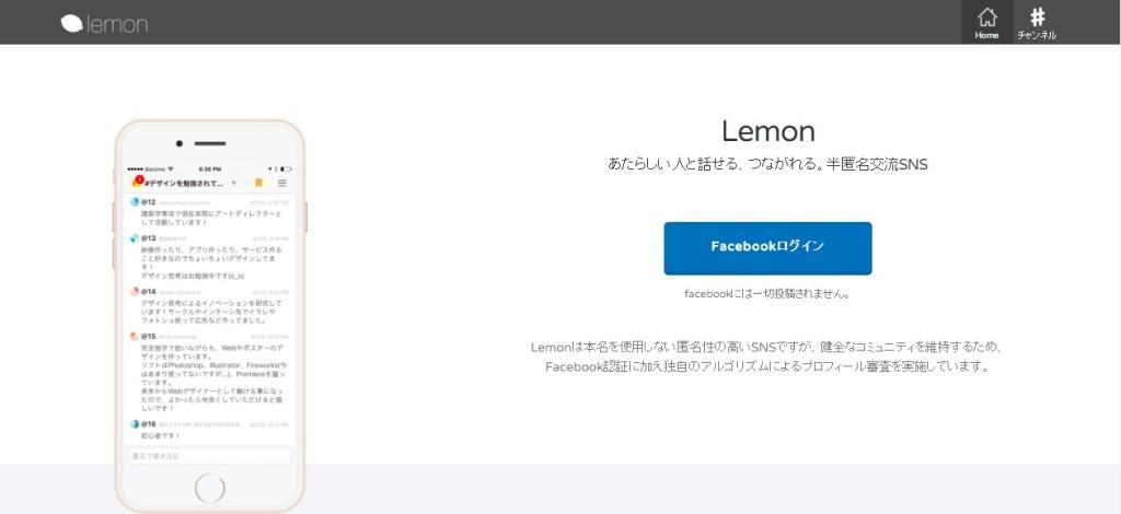 lemon20151123