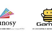 gunosy-game8