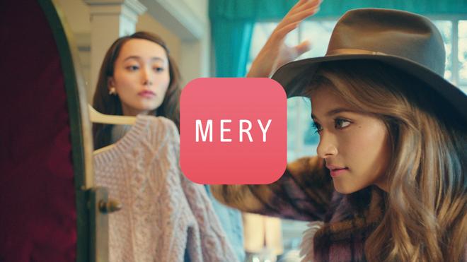 mery cm