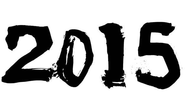 2015年を振り返る – 起業家.com