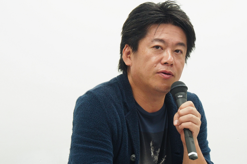 堀江貴文 ホリエモン ライブドア