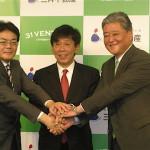 三井不動産、50億円規模のCVCファンドを設立
