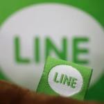 LINEの東京NY市場ダブル上場はなるのか