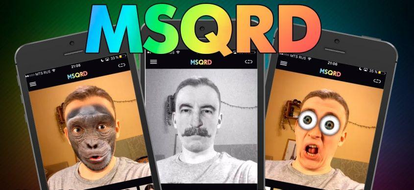 msqrd-shot