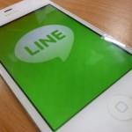 LINE、2016年Q1の決算を発表