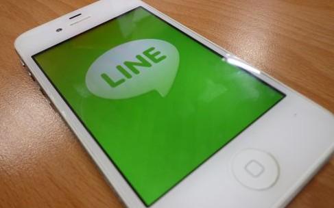 line-photo