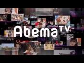 AbemaTV-logo