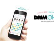 DMMOkanがリリース