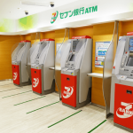 セブン銀行が変える銀行の在り方