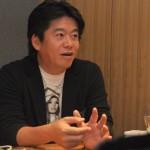 実は東京大学以外に堀江貴文氏が認めた大学がある