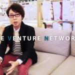 元ニート起業家の挑む地方再生