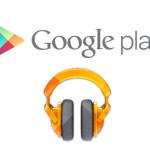 Googleが定額音楽サービスへ参入。激化する競争
