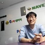 韓国で最も注目されるNAVER創業者
