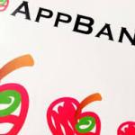 爆上げのAppBank株価はどうなったのか