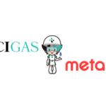 """メタップスが""""スマートエネルギー革命""""へ"""